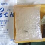 村田商店 - 袋と中身(寒天、みつ豆、黒蜜、求肥)