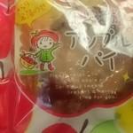 蛸屋 - 料理写真: