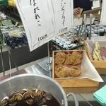おわせ魚食堂 - あら!アジフライ 150円かぁーー(笑)