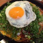 ちんちくりん - (15.10)ちんちくりん焼(生麺)