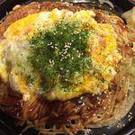 ちんちくりん - (15.10)とろとろ半熟玉子焼き(生麺)