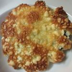 手作りパン工房 むぎふうせん - 料理写真:  黒豆パン160円。
