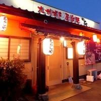 九州博多屋台処 居酒屋 むかしや - ちょうちんと大きな看板が目印!一軒家のお店