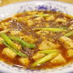 大鵬 - 正宗陳麻婆豆腐(小)