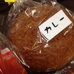 冨士家製パン所 - カレーパンは焼きです
