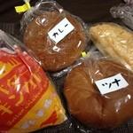 冨士家製パン所 - 今回の購入したパン