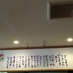 とれとれ海鮮 浜の大将 - 2016.3.20