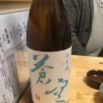 旬彩居酒屋 旬の宴 (しゅんのうたげ) -