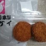 ハマケイ - 玉ねぎと国産豚メンチ 92円X2