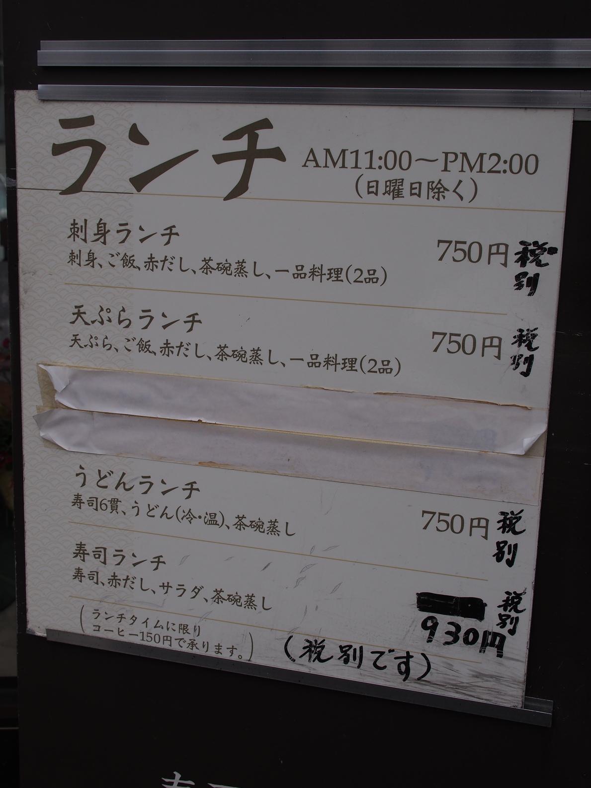 寿司レストゆたか
