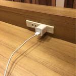MOSカフェ - 空港の待ち時間に充電が出来るのはありがたいです♪