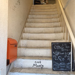 カフェ モアラ - 2階がカフェです