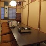 九州博多屋台処 居酒屋 むかしや - 個室14名様