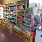 小峰商店 - 駄菓子屋さんです