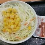吉野家 平手店 - 生野菜サラダ+ごまドレッシング