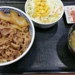 吉野家 平手店 - 牛丼 並+Aセット