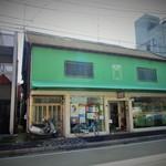 鎌倉オリーブの木 - 店舗