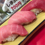 さくら寿司 - まぐろ三点盛合