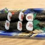 カネキチ - 料理写真:鉄火巻 410円