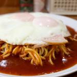 スパゲッティハウス - ベーコンエッグ(1.5倍)