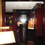 梨杏 - マリオットの18階に位置しています。豪華な内装も売りです。