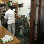 48880361 - 自家製麺機