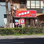 沖縄食堂 運玉 -