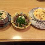 紀ノ川 - 茶碗蒸し付ランチ 1300円