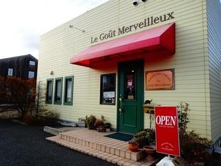 ル・グ・メルヴェイユ - お店です