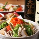 雑多居酒屋 しののめ - 八海山マスを使用した様々な料理も用意