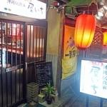 二代目沖縄居食家屋いち - おいしいお店が密集している路地裏(^^)