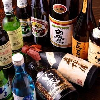 こだわりの日本酒・冷酒