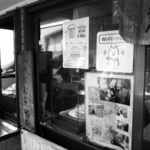 だんご茶屋 - 外観2 昭和レトロ感漂うも~Wi-Fi利用できます♫