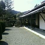 48889812 - 蔵庭-KURANIWA-