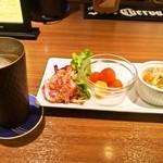 ジアス ルーク&タリー - 流氷ハイボール & 北海道おつまみプレート