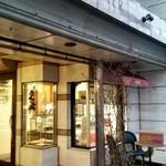 フランス菓子 スリジェ - 店舗外観