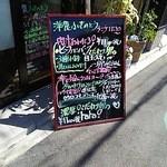 洋食 ふきのとう - おすすめのランチ?!