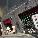 狸狸亭 - 鶴橋駅の少し南の高架下 鶴橋は焼肉屋さんが多いけどお好焼き屋さんも結構あるのです
