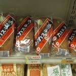 高橋製菓  - 旭川のソウルフードと云われています。