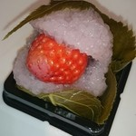 恵那栗工房良平堂 - いちご桜餅