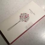 ベルン  大丸東京店 - ベルン 大丸東京店(東京都千代田区丸の内・大丸東京店1F)ベルンのミルフィユ