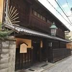 菱屋 - 島原の置屋兼お茶屋である「和違屋」