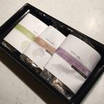 賛否両論 - 賛否両論(東京都渋谷区恵比寿)ペカンナッツショコラ詰め合わせ