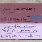 ル・コションドール・キタノ - 記念日にいただいたカード