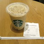 スターバックス・コーヒー - アイストール スターバックス  ラテ(399円)