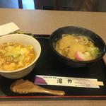 48901147 - キツネうどん&玉丼