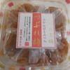 梅の蔵 - 料理写真:みかんはちみつつぶれ梅 ¥630-