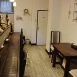 カフェ スマイル - 店内の雰囲気