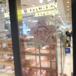 神戸屋キッチンエクスプレス - お店