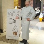 北海道牛乳カステラ - 店前看板